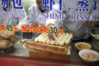 Dumpling making, Shanghai, China - OTHK