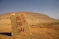 The Flaming Mountain (Huoyan-shan), Turpan,  Xinjiang, China - OTHK