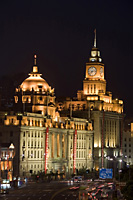 Historical buildings at night Shanghai, China - OTHK