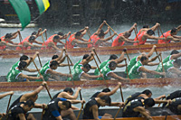 Dragon boat race at Shaukeiwan, Hong Kong - OTHK