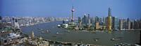 Cityscape of Shanghai - OTHK