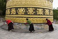 Giant prayer wheel, Guishan Park, Shangri-la, China - OTHK