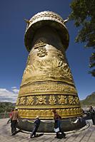 Giant prayer wheel, Guishan Park, Shangri-la, China - OTHK