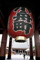 Japan,Tokyo,Gateway Lantern at Asakusa Kannon Temple - Travelasia
