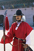Korea,Seoul,Gyeongbokgung Palace,Ceremonial Guard in Traditional Costume - Travelasia