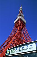 Japan,Honshu,Tokyo,Tokyo Tower - Travelasia