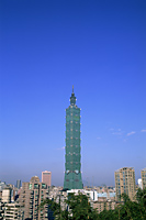 Taiwan,Taipei,City Skyline and Taipei 101 Skyscraper (1667 feet) - Travelasia