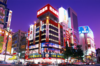 Japan,Tokyo,Night View of Shops in Akihabara Electrical District - Travelasia