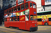 China,Hong Kong,Tram - Travelasia