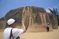 China,Hainan Island,Sanya,Tianya-Haijiao Tourist Zone,Rocks Inscribed with Chinese Characters - Travelasia