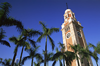 China,Hong Kong,Kowloon,Tsim Sha Tsui,Canton Railway Station Clock Tower - Travelasia