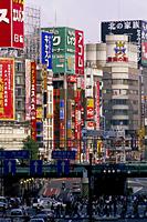 Japan,Tokyo,Shinjuku,Yasukuni Dori - Travelasia