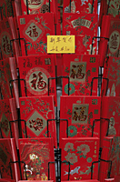 Red packet, Hong Kong, China - Travelasia