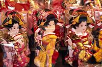 Japan,Honshu,Tokyo,Hagoita Fair,Battledore Festival,Decorative Bats - Travelasia