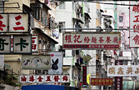 Chinese signs hanging above busy street - Alex Mares-Manton
