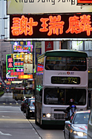 Neon signs at night with traffic. Hong Kong, China - Alex Mares-Manton