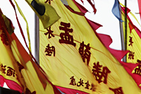 Yellow flags with Chinese characters waving in the wind - Alex Mares-Manton