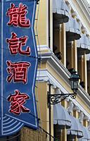 Neon street sign in Macau - Alex Mares-Manton