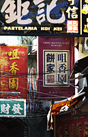 Street signs in Macau - Alex Mares-Manton