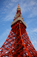 Tokyo Tower, Japan - Travelasia