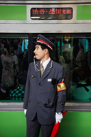Shinjuku Railway Station Platform Guard. Japan - Travelasia