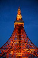 Tokyo Tower at night. Japan - Travelasia