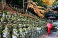 Otagi Nembutsu-ji Temple, Carved Stone Figures of Rakan, Disciples of Shaka the founder of Buddhism - Travelasia