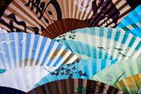 Close up of paper fans. Japan - Travelasia