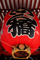 Asakusa Kannon Temple,Giant Lantern Hanging at the Hozomon Gate. Tokyo, Japan - Travelasia