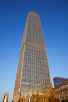 Chaoyang District, World Trade Centre Building. Beijing, China - Travelasia