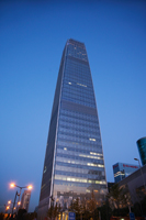 World Trade Centre Building at night. China, Beijing, Chaoyang District - Travelasia