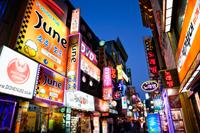 Myeongdong Area at night, Seoul, Korea - Travelasia
