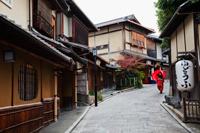 Street Scene in Kyoto,Higashiyama, Japan - Travelasia