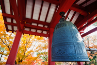 The Temple Bell at Byodoin Temple. Japan,Kyoto,Uji, - Travelasia