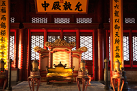 Palace Museum or Forbidden City,Hall of Complete Harmony,Emperors Throne. Beijing, China - Travelasia