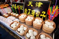 China,Beijing,Wangfujing Street,Donghuamen Night Food Market - Travelasia