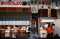 Japan,Tokyo,Tsukiji,Traditional Food Restaurants - Travelasia