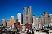 Japan,Tokyo,Shinjuku Area Skyline - Travelasia