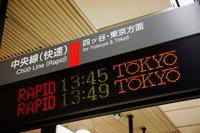 Japan,Tokyo,Shinjuku Railway Station,Departure Board - Travelasia