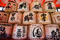 Sake Barrels at Miyajima Island, Itsukushima Shrine, Japan - Travelasia