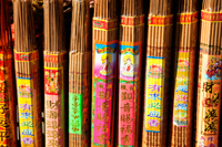 Wangfujing Street,Snack Street Market,Souvenir Shop,Incense Sticks. Beijing, China - Travelasia