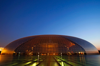 Beijing Concert Hall by French Architect Paul Andreu - Travelasia