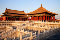 Palace Museum or Forbidden City,Hall of Preserved Harmony (Left) and Hall of Complete Harmony (Right). Beijing, China - Travelasia