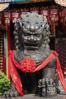 Wong Tai Sin Temple,Bronze Lion Statue. China,Hong Kong, - Travelasia