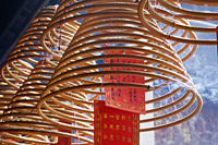 Sam Kai Vui Kun Temple, Incense Coils, Macau, China - Travelasia