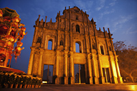 Ruins of St.Paul's Church at night, Macau, China - Travelasia
