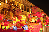 Chinese Lantern Decorations in Senado Square, Macau, China - Travelasia