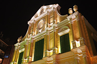 St.Dominics Church at night. Macau, China - Travelasia