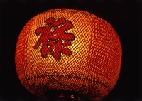 Vietnam, Hoi An, Colorful lantern with Chinese character - John McDermott