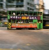China, Hong Kong, Wanchi, Tram in motion - Rex Butcher